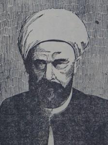 Musa-Kazim-Efendi-223x300