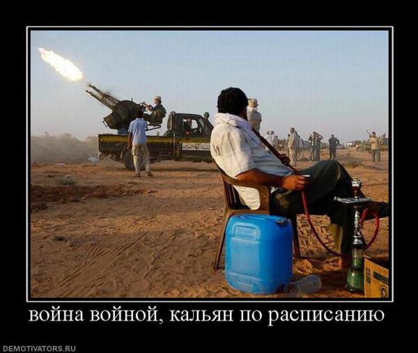 950867_vojna-vojnoj-kalyan-po-raspisaniyu