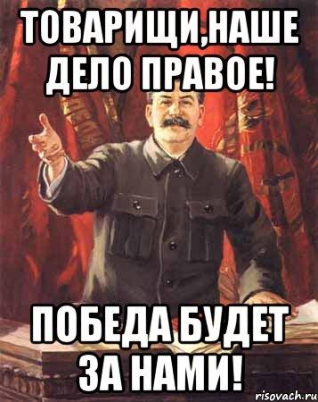 stalin_19822421_orig_