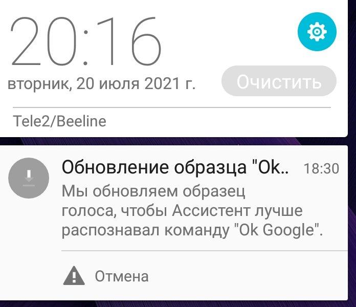 Screenshot_20210720-201610