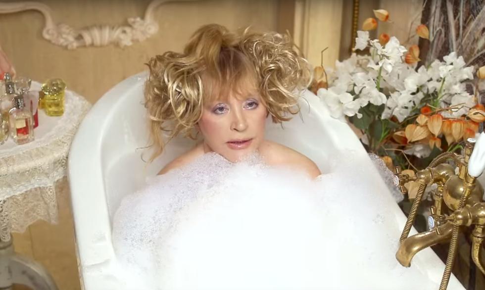 Как саму себя возбудить в ванне
