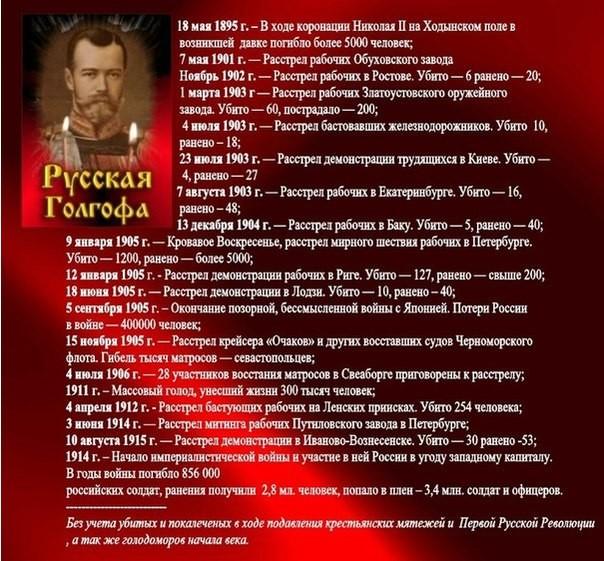 Реституция культурно-исторического наследия России, или что способен делать крест животворящий