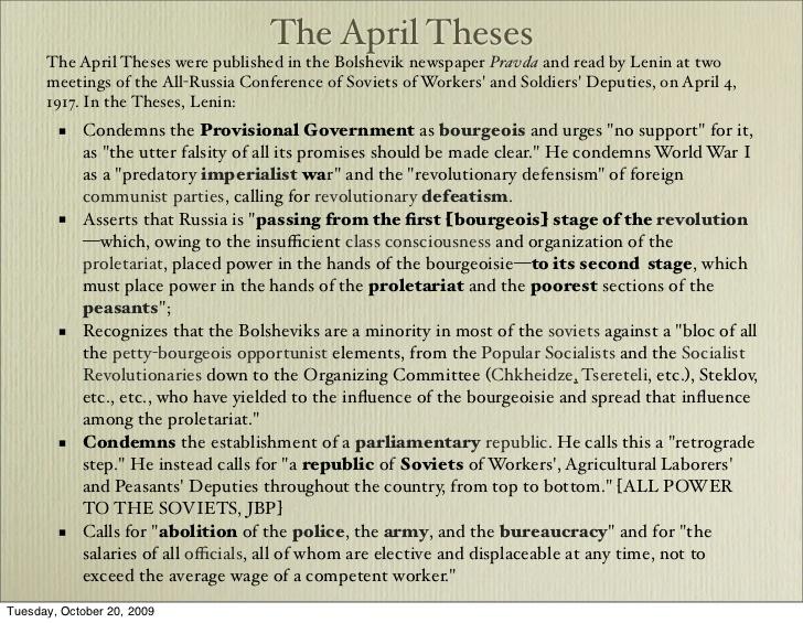 April Thesis