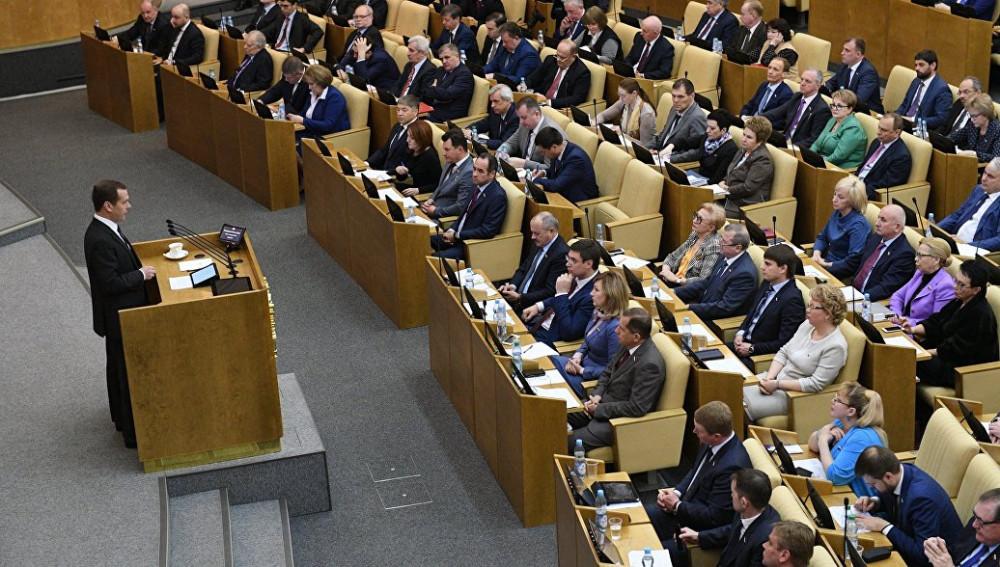 Трудная статья ( Отчет Д. А. Медведева)