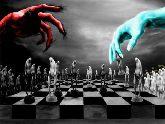 Зло (часть одиннадцатая)