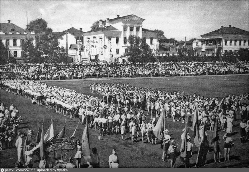 "21.06.1941 праздник стадион ""Динамо"""