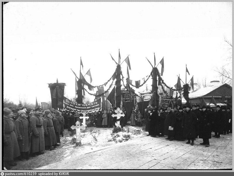 траурный митинг по жертвам 9 января 1905 год