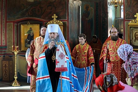 фото: сайт Курганской епархии