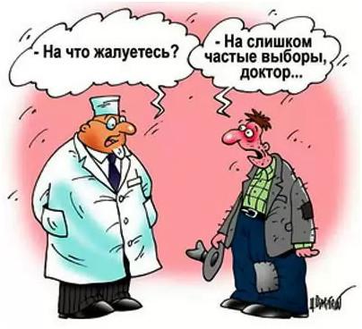 o_medicine_3