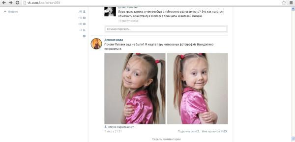 Дом Порно Извращенцев В Контакте