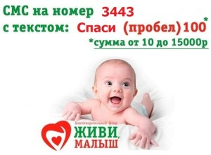 1SKJp2r9828
