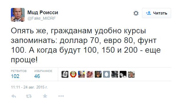 Завтра российский суд огласит приговор похищенным в Украине Сенцову и Кольченко - Цензор.НЕТ 5764