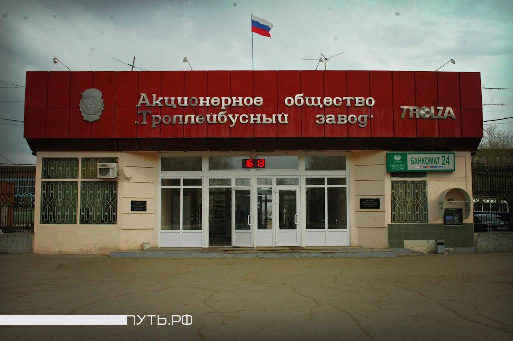 Как в России производят троллейбусы?