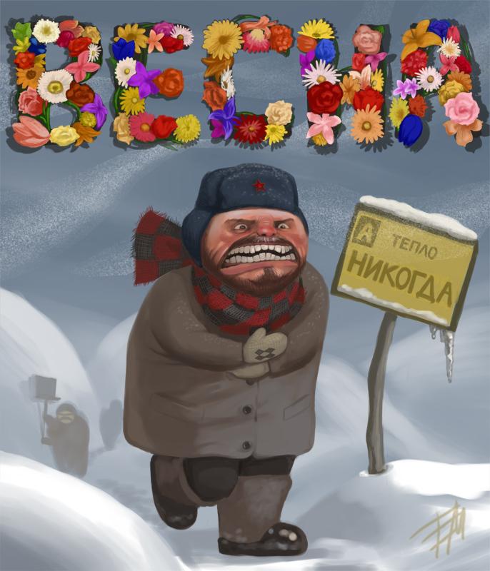 Картинки прикольные холодно весной, анимация мартом красивые