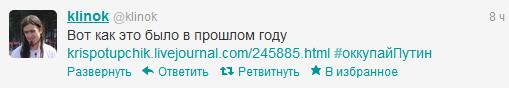 твит 3