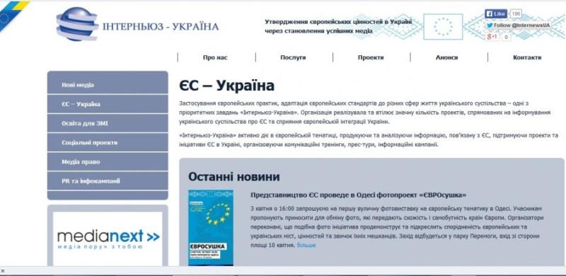 Ходорковский, Лапенков и Бессмертный полк