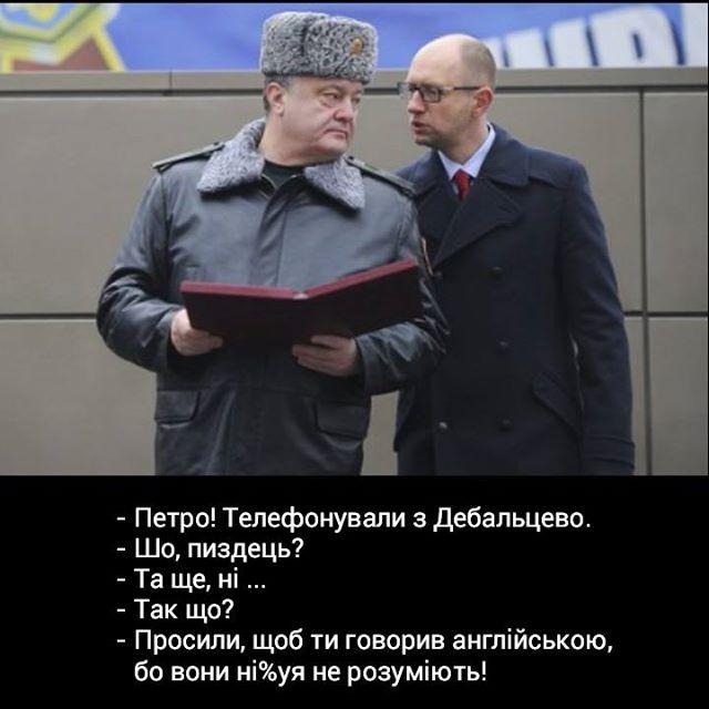 http://ic.pics.livejournal.com/egoriy_pro/70823946/54083/54083_original.jpg