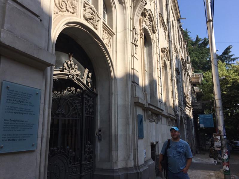 Это дом писателя в Тбилиси.