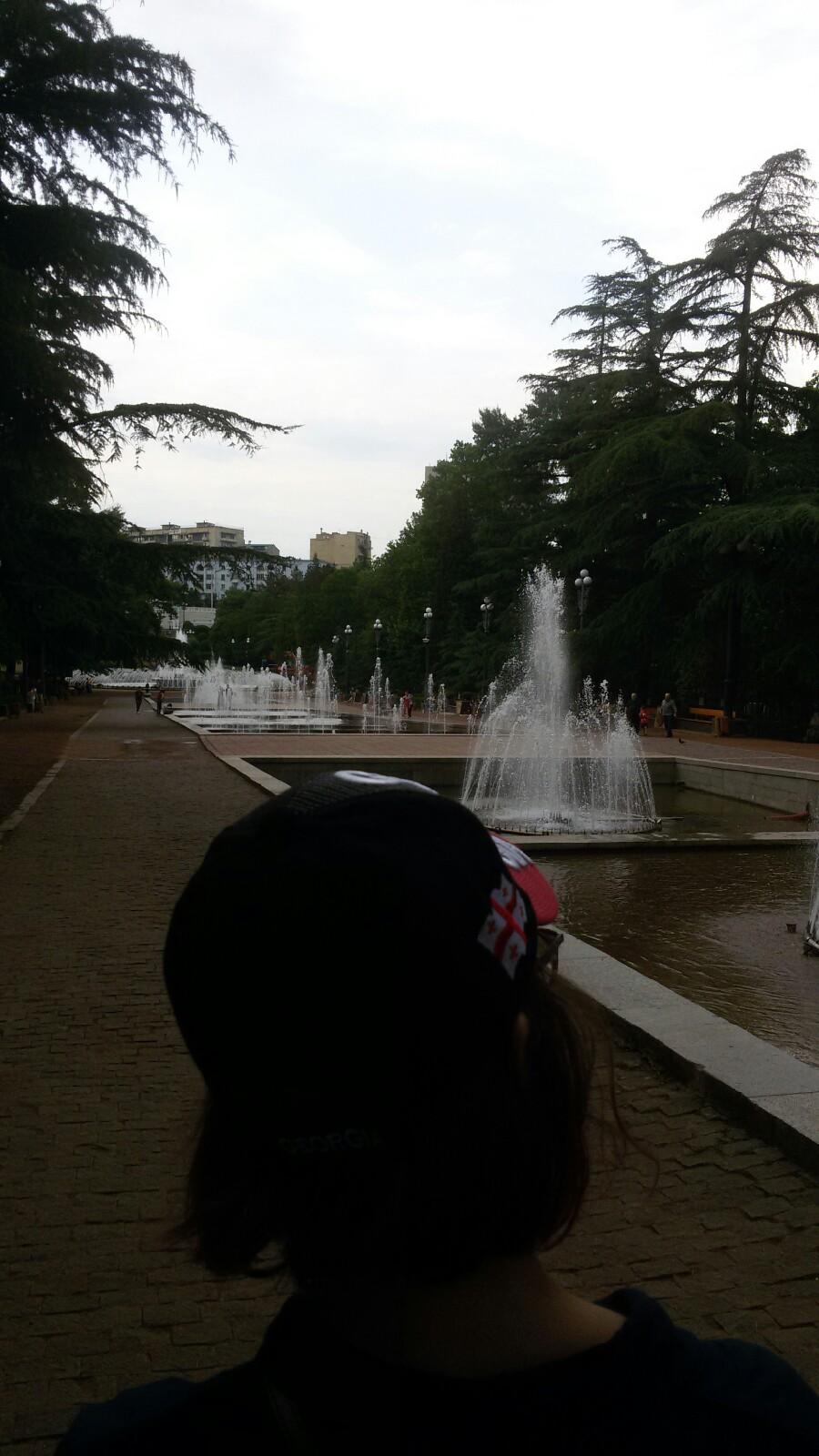 Ваке. Парк фонтанов.