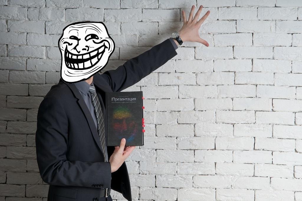 The presentation secrets of Steve Jobs (iПрезентация)