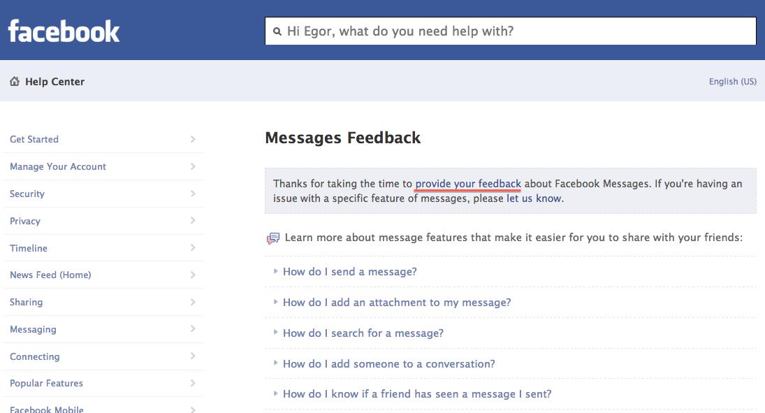 Provide your feedback facebook