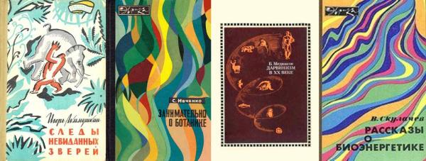 Popular science books