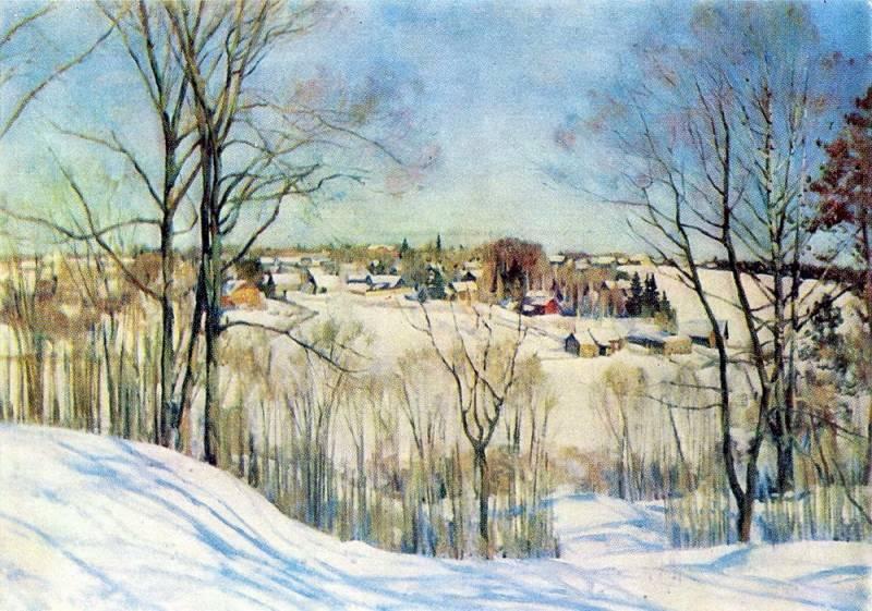 Юон 1910-zimnii-den.-x.-m.-80h110-5.-harkov-artfond