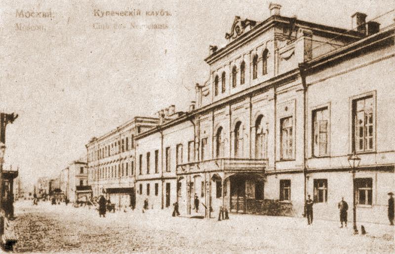 куп.кл.б.дмитровка