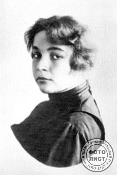 Maretskaya