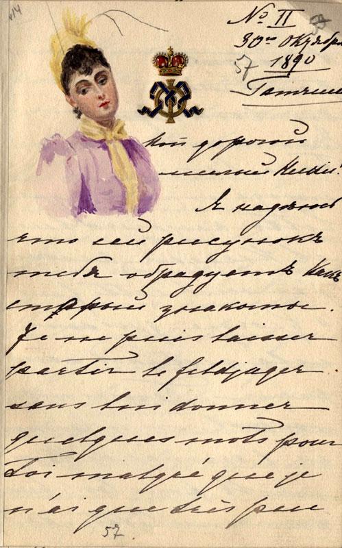 МФ.письмо.рис