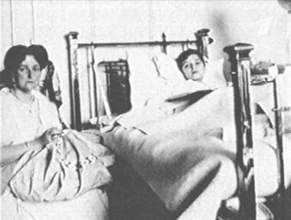 АФ.ал.спала.1912