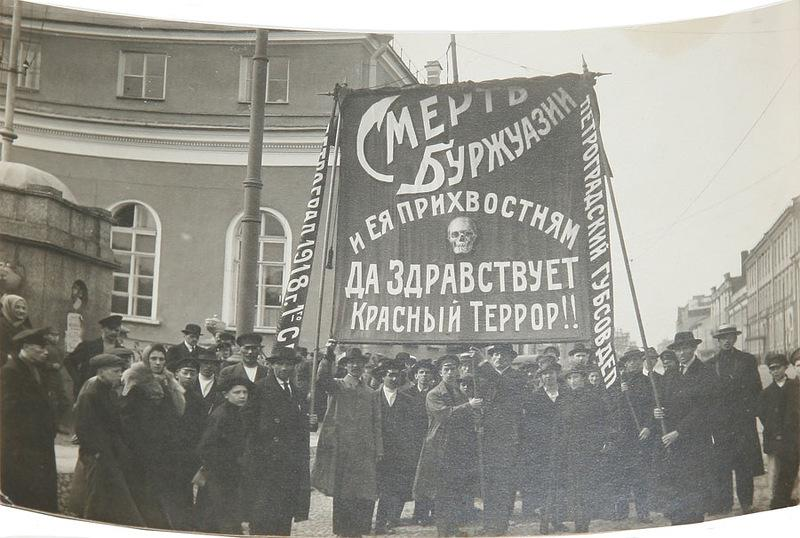 1918.кр.террор