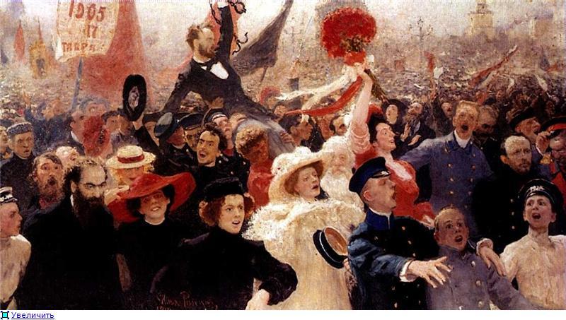 1905.ман17.окт