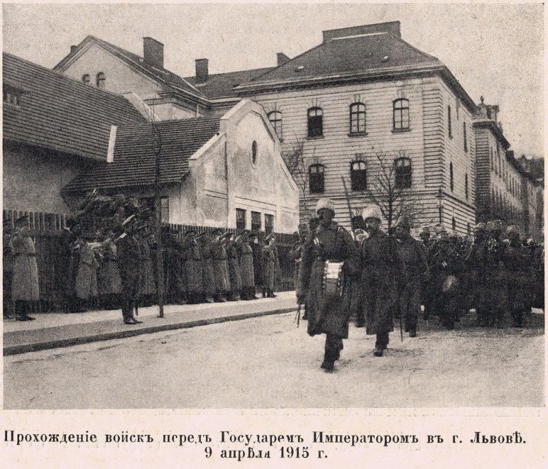 ник.львов.1915