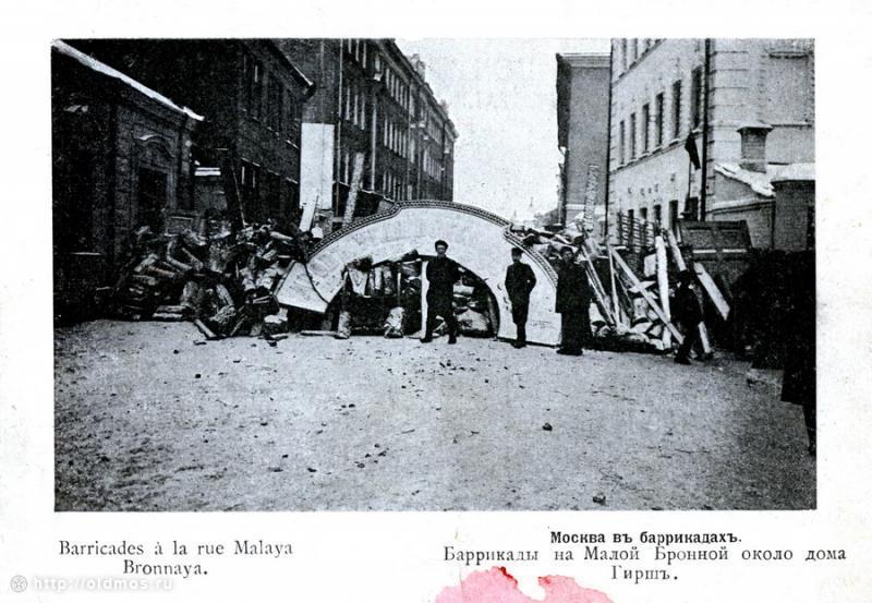 1905.мал.брон