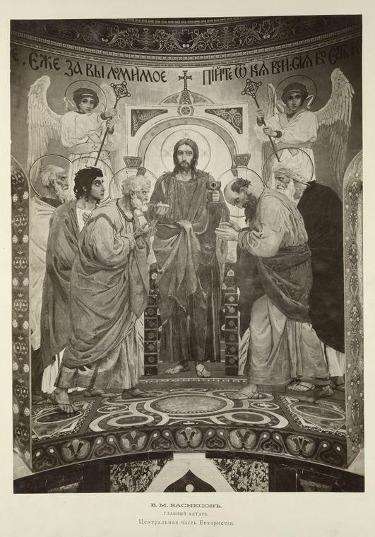 к.вл.с.2