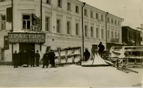 1905.1