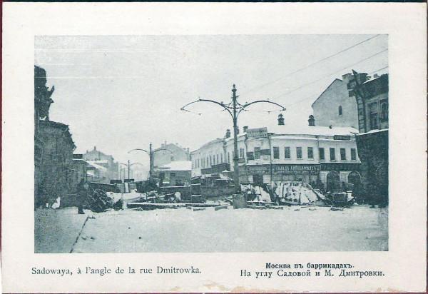 1905.2