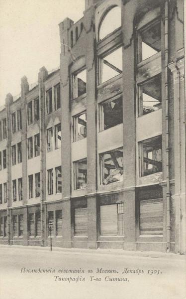 1905.3