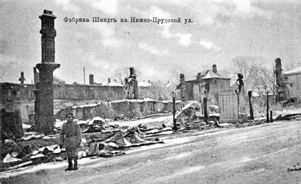1905.4