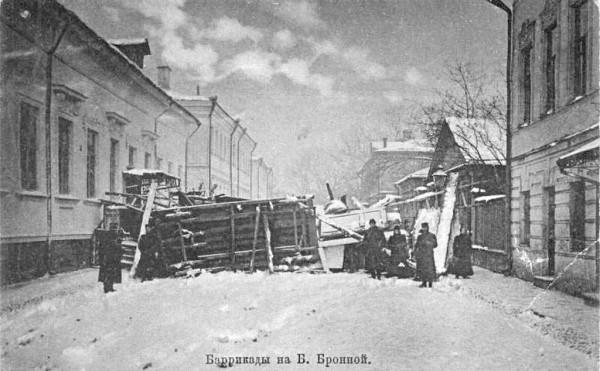 1905.6