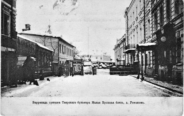 1905.7