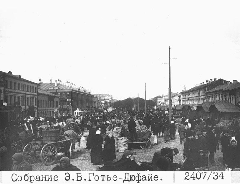 смол.рын1
