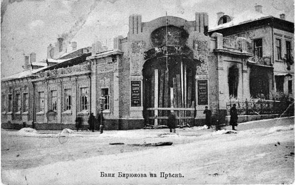 1905.8