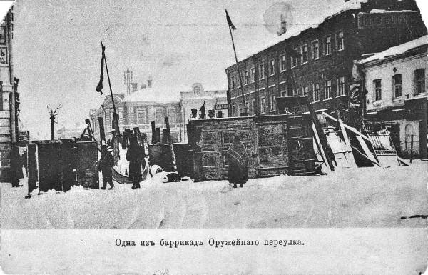 1905.9