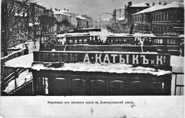 1905.10