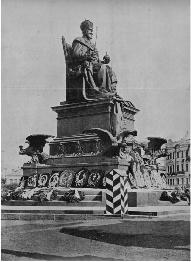 Купить памятник москва к 9 мая купить памятники из гранита курск