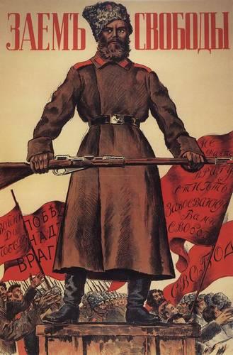 Kustodiev-1917.Zaem-svobody