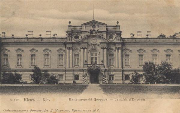 дворец.киев.1