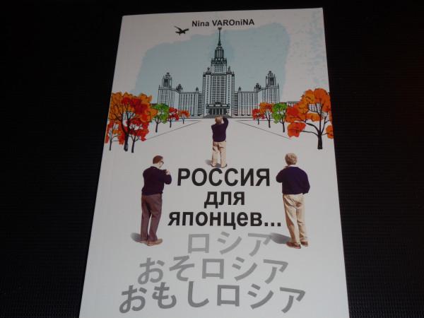 Читаю книгу...